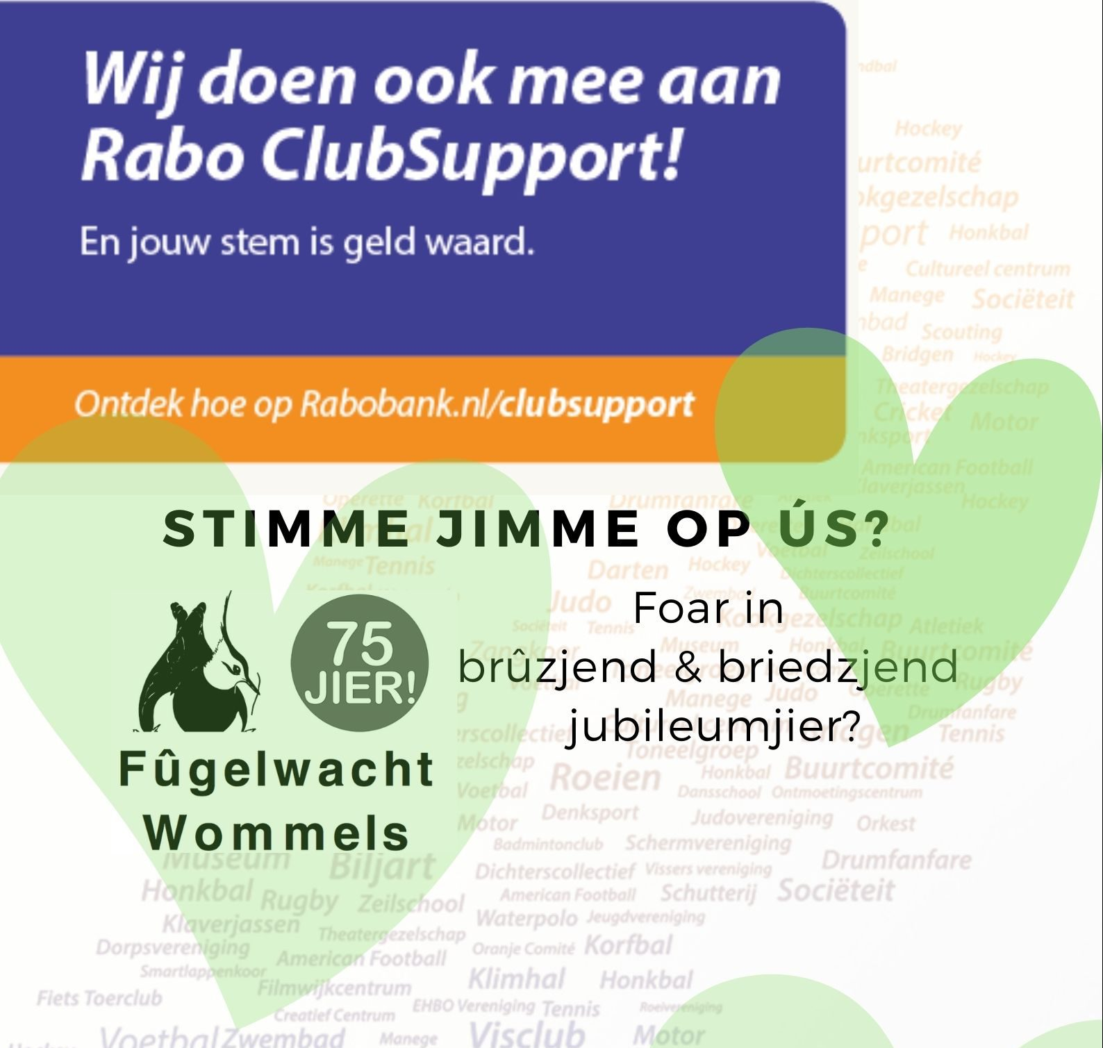 Rabo Clubsupport – Wy Dogge Mei!